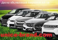 Бесплатная Регистрация в компанию Unice (Фармаси)