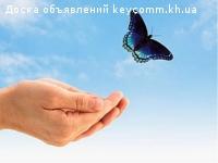 Эффективное лечение наркомании в Харькове