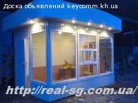 Изготовление киосков и павильонов Харьков
