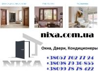 Магазин Nixa Харьков