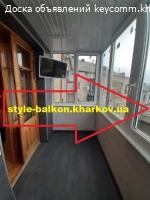 Ремонт, реконструкция, расширение, остекление балконов в Хар